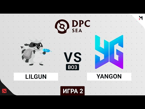 YG vs Lilgun - Dota Pro Circuit 2021 - Game 2