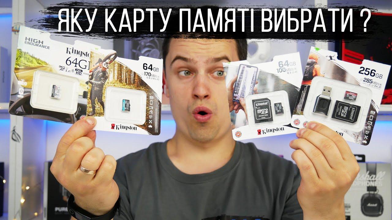 Найкраща карта пам'яті для вашого смартфона? - Огляд карт пам'яті MicroSD Kingston Canvas.