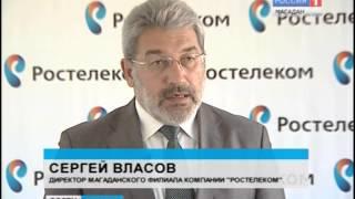 «Ростелеком» начал наземные работы в Ольском районе по прокладке оптоволоконного кабеля(, 2015-05-18T07:18:14.000Z)