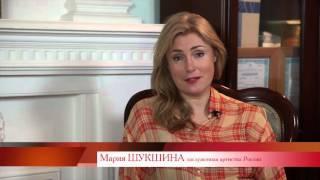 Мария Шукшина - отзыв о клинике RTH (2014)