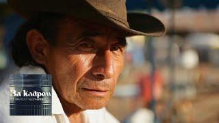 Гватемала. Часть 1 🎥 За кадром 🌏 Моя Планета