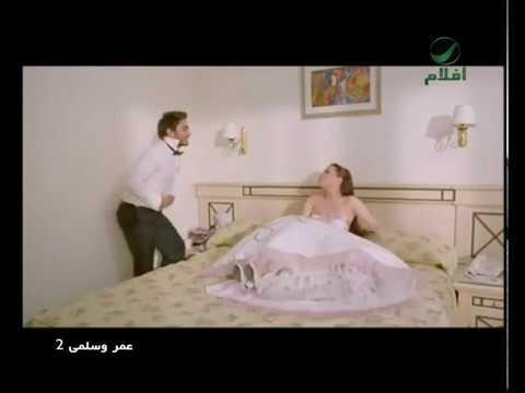 Omar W Salma 2 Full Movie HD فيلم عمر و سلمى 2 كامل بجودة
