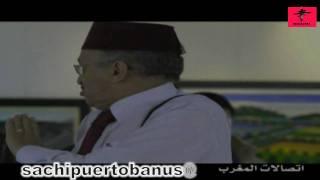 MOHAMED EL JEM PUB MAROC TELECOM  MMS INFO