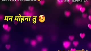 Manmohana Tu Raja whatsapp Status || Only For मराठी ||