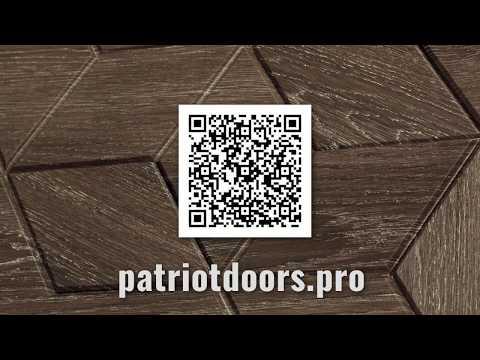 linvideozp: Входные двери ТМ  Патриот   Модель Колибри 3D  Цвет дуб портовый