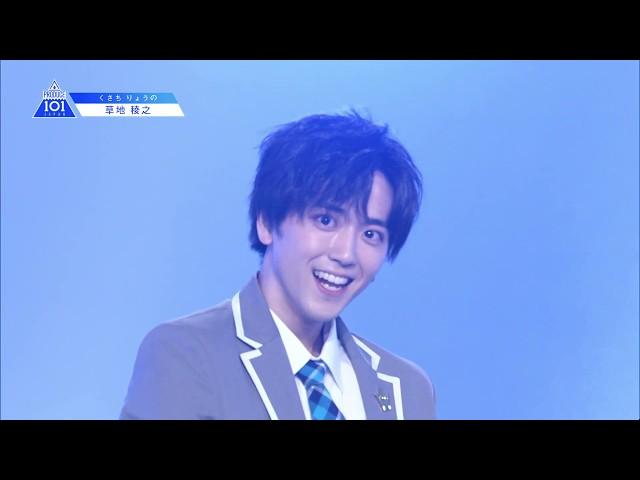 【草地 稜之(Kusachi Ryono)】東京l~ツカメ It's Coming~l推しカメラ
