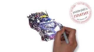 РИСУЕМ МУЛЬТФИЛЬМ ТАЧКИ  Как красиво поэтапно нарисовать тачку карандашом(Смотреть как нарисовать тачки онлайн из мультфильма Тачки очень интересно. http://youtu.be/mfZn8Vinz4w Видео рассказыв..., 2014-09-12T18:44:13.000Z)