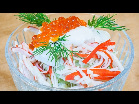 Легкий рецепт Салат с крабовыми палочками, яблоком и соусом из авокадо Нежный февраль, очень вкусный рецепт