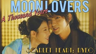 hd lee joongi 이준기 달의 연인 보보경심 려 moon lovers scarlet heart ryeo a thousand years iu 아이유