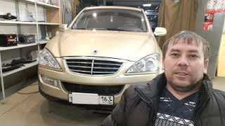 SsangYong Kyron 2010 г.в. Видео инструкция по установке сигнализации с автозапуском своими руками.