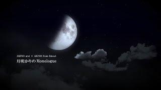 Tsukiakari no Monologue / AKINO Arai×AKINO from bless4 Video