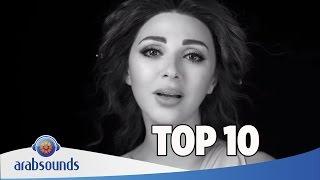 Top 10 Arabic songs 2016 (week 22) أفضل 10 اغاني عربية