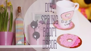 DIY: Украшаем комнату к весне/ Spring room decor|Fosssaaa