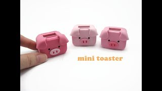 DIY Miniature Doll Mini Piggy Pig Toaster - No Clay!