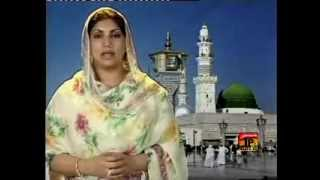 Naat  Sallu Alaihi Wa Alihi by Saira Naseem