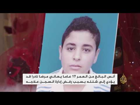 محكمة الاحتلال تمدد اعتقال الفتى أنس حمارشة رغم معاناته من مرض نادر ????  - 12:23-2018 / 2 / 23