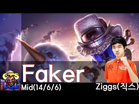 Highlight trận đấu Faker sử dụng Ziggs cò quay cực khéo