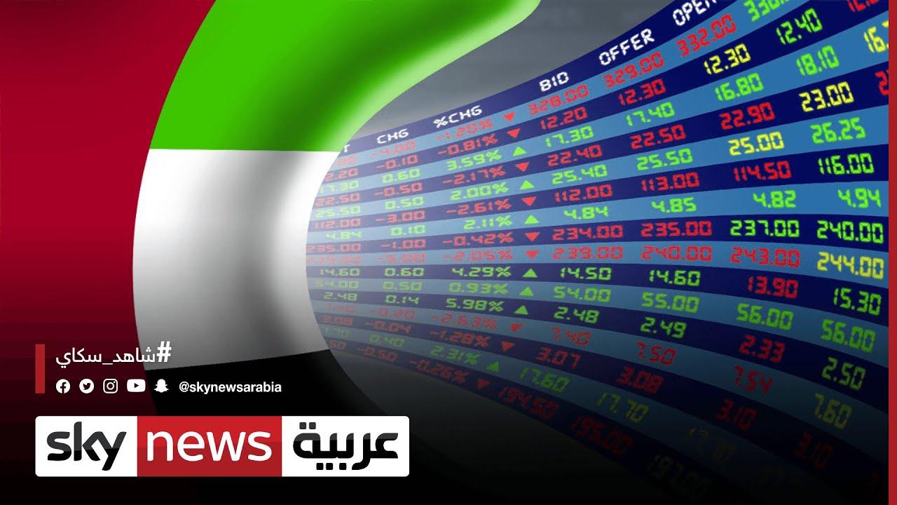 محمد علي ياسين: اكتتاب فرتيجلوب فرصة لتحقيق الربح للمستثمرين | #الاقتصاد  - 19:55-2021 / 10 / 13