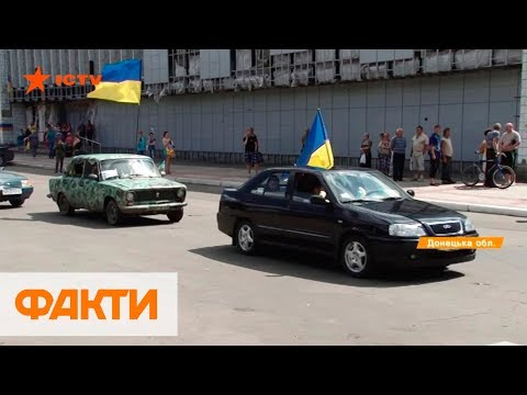 Мода на украинскую символику угасает: причины и возможные последствия