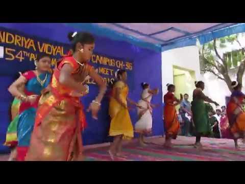 KENDRIYA VIDYALAYA IIT CHENNAI - ANNUAL SPORT'S DAY