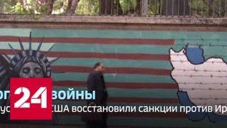Смотреть видео Торговые войны - Россия 24 онлайн