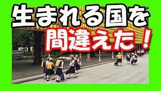 【海外の反応】日本の一枚の写真を見て世界がビックリ!外国人が「すっかり大の親日家になった」と感動の声!