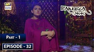 Pakeeza Phuppo Episode 32 Part 1 - 8th Oct 2019 ARY Digital