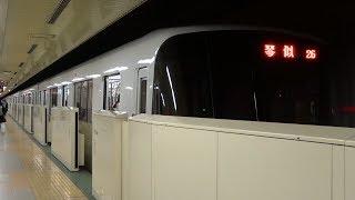 [60fps]札幌市営地下鉄東西線 琴似行 西11丁目駅 Sapporo Municipal Subway Tozai-line Nishi juitchome-sta.