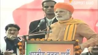 Jammu & Kashmir is Not a Separate State but a Super State ! : Narendra Modi