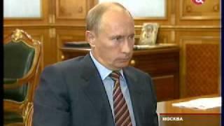 Путин и Лужков.flv