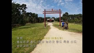 서삼릉(세계문화유산)