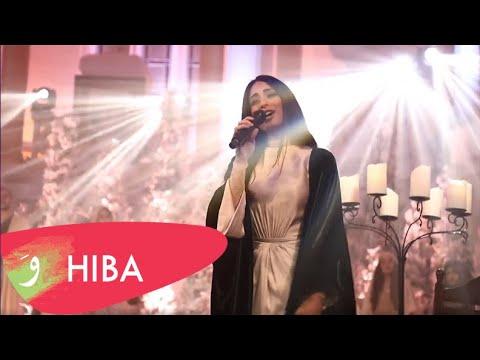 Hiba Tawaji – Ya Masihi (LIVE 2019) / هبه طوجي – يا مسيحي