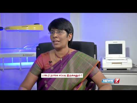 The New Mother: How to take care of yourself after Delivery?|Doctor Naanga Eppadi Irukanum