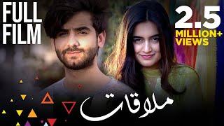 Umer Butt & Hira Khan feat. Nabeel Shaukat in Mulaqat   A Short Love Story   C1 Shorts   CS1