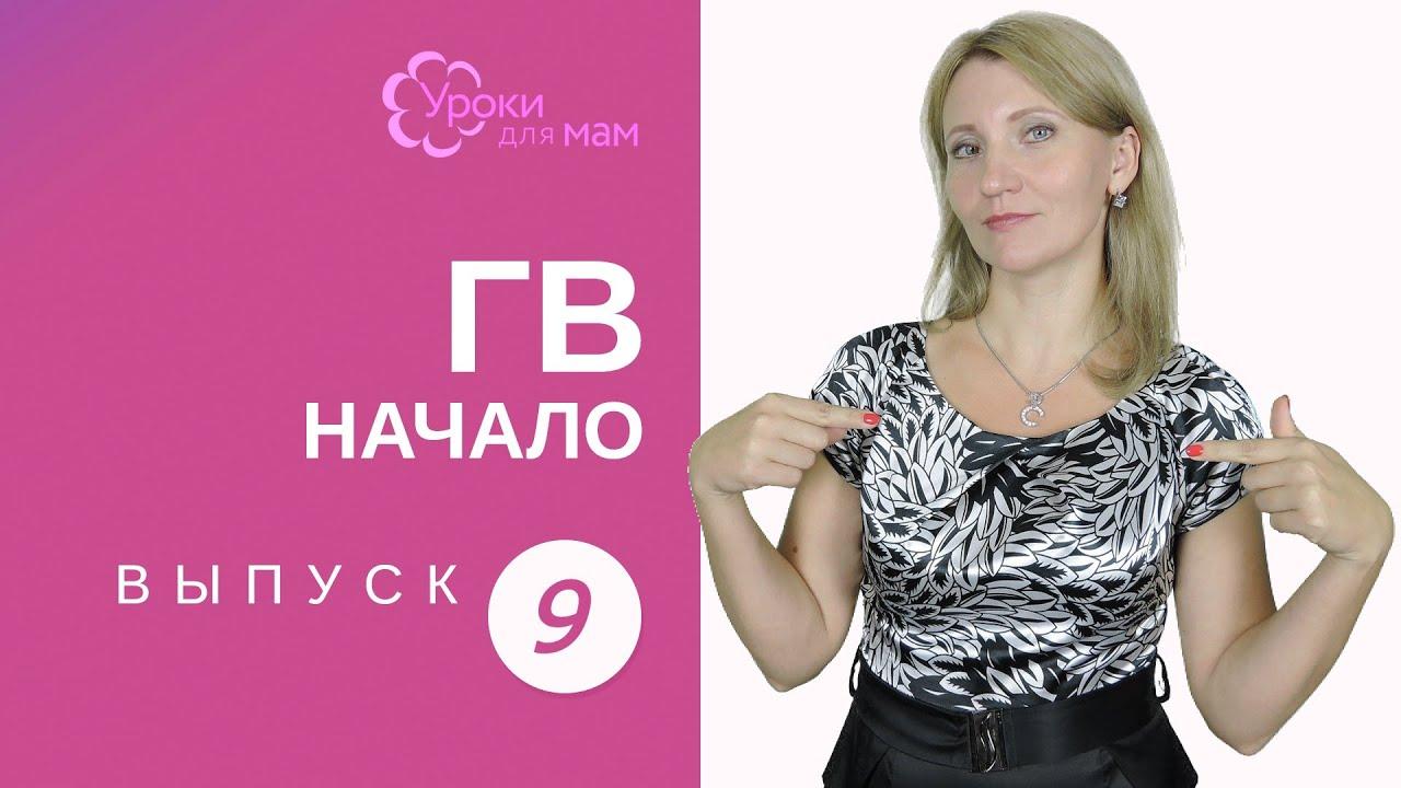 Elev8 отзывы можно ли принимать капсулы elev8 при кормлении грудью.