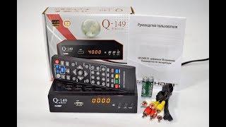 Bir roundabout uchun T2 Tuner! Q-O'TIRDI, Q-149 IPTV + talaba masofaviy (ko'rib chiqish)unboxing