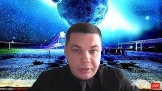 RSW! Ведущий, Максим Исып! Презентация технологии SkyWay от 23/04/2020!