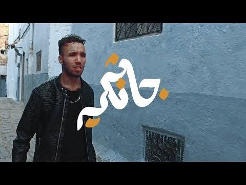 Mc Garanti  - Jangi  (Official Music Video)