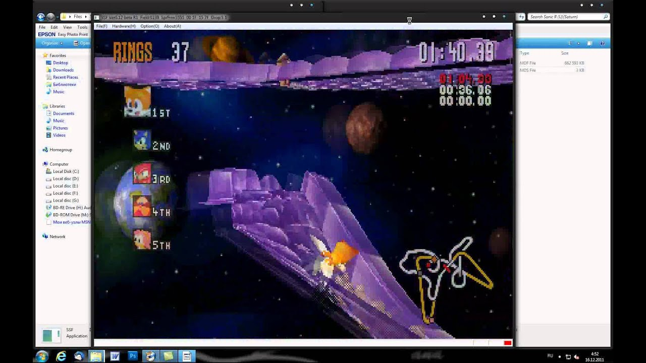 ssf saturn emulator resolution