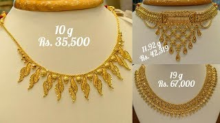 Latest gold necklaces designs with WEIGHT and PRICE