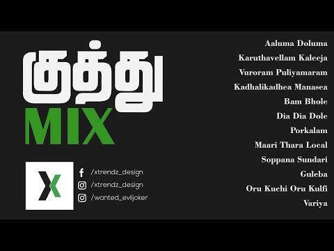 Kuthu mix by WDesign mediaworks