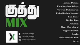 kuthu-mix-by-xtrendz-design