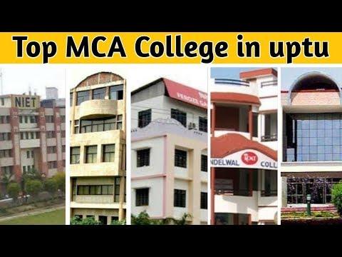 UPTU Top 10 Best MCA College | Fees | CutOff | Placement