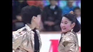 佐藤有香 & 八木沼純子 1990 NHK Trophy (Asahikawa) - Exhibition - Yuka Sato and Junko Yaginuma 八木沼純子 検索動画 29