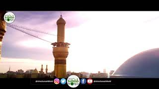 Husssain (as) Tum Ko Zamana Salaam Kehta Hai in a Beautiful Voice of Hafiz Bilal Qadri