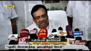 EVKS complaint regarding the incidents held during the Jayalalitha's CM Sworn Function