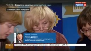 Игорь Додон: Молдавия проголосовала за дружбу с Россией, нейтралитет и решение приднестровского ко(, 2016-11-14T15:42:33.000Z)