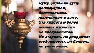 Женщина по волe Бога христианка муж жена Иисус.(, 2015-11-03T06:09:40.000Z)