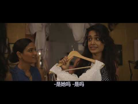 印度电影[愤怒的印度女神][Angry Indian Goddesses]HD中字