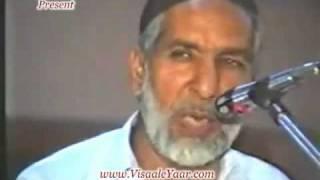 Punjabi Naat(Main Madineh Howan)Abdul Sattar Niazi.By Visaal
